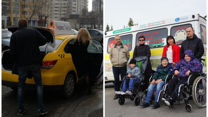 «Ажиотаж бешеный»: как в Екатеринбурге инвалидов бесплатно возят на такси