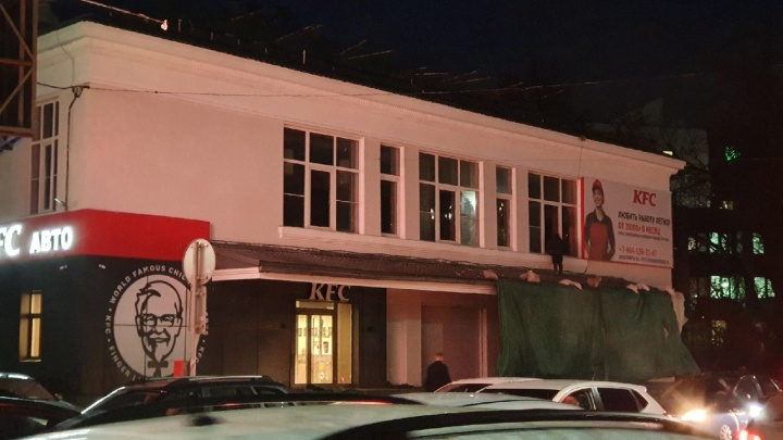 """«Прощай, """"Родина""""!»: со здания бывшего кинотеатра сняли его название"""