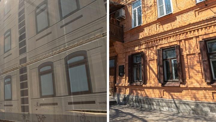 Фальшфасады и деревянные ставни: как в Самаре выглядят здания, куда эвакуировали дипломатов во время ВОВ