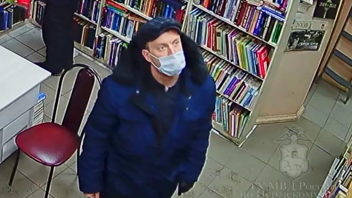 Вор-букинист: в Перми разыскивают мужчину, укравшего две старинные книги