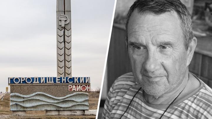 «15 лет прожил с одним легким»: под Волгоградом ковид убил еще одного экс-главу