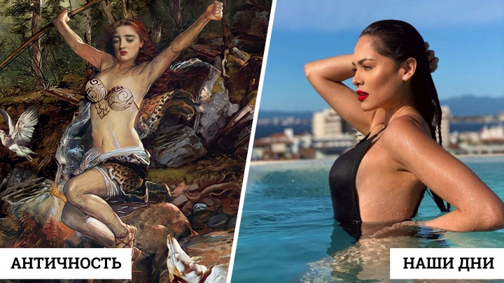 Совращала лучших мужчин: как выглядела идеальная женщина 1500 лет назад и сейчас (у них много общего)