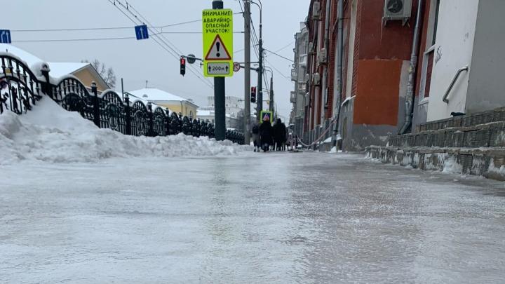 В МЧС рассказали, сколько продлится ледяной ад на дорогах Ярославля