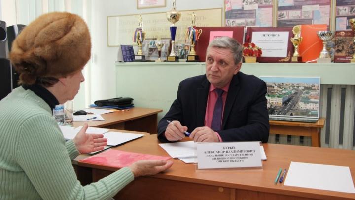 Глава Госжилинспекции Омской области ушел со своего поста
