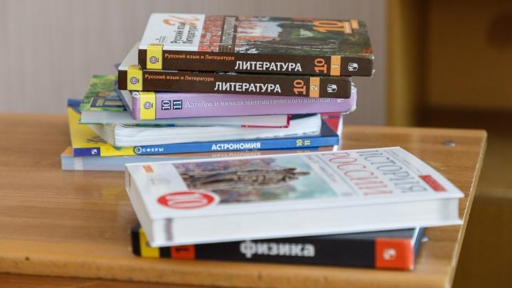 Рособрнадзор: Волгоградская область одна из худших в России по качеству образования