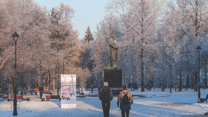 МЧС Прикамья предупреждает о похолодании до -42°С