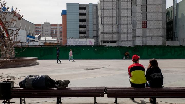 До конца сентября под сокращение попадут 648 работников в Тюменской области