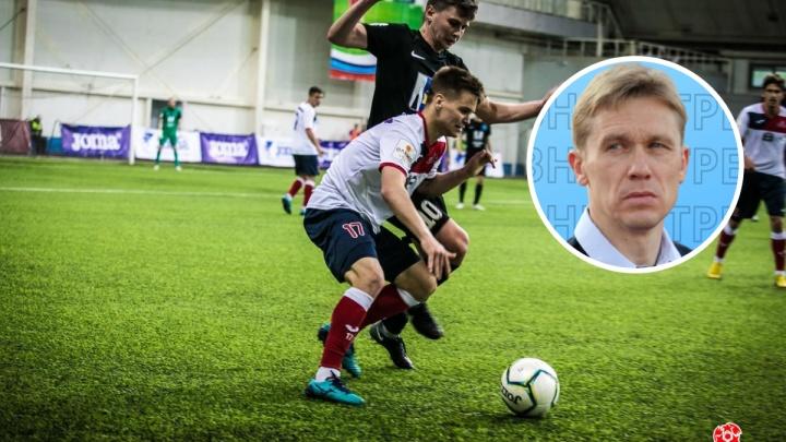 ФК «Иртыш» назвал имя главного тренера. Им оказался обладатель Кубка УЕФА