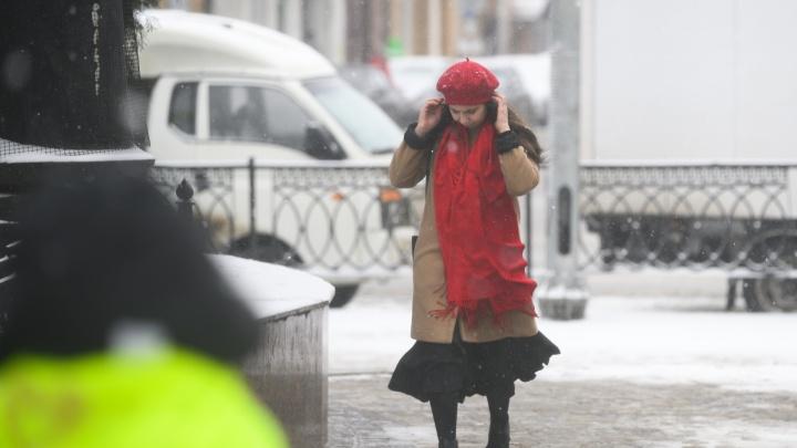 Скользкие улицы: в Ростове резко ухудшится погода