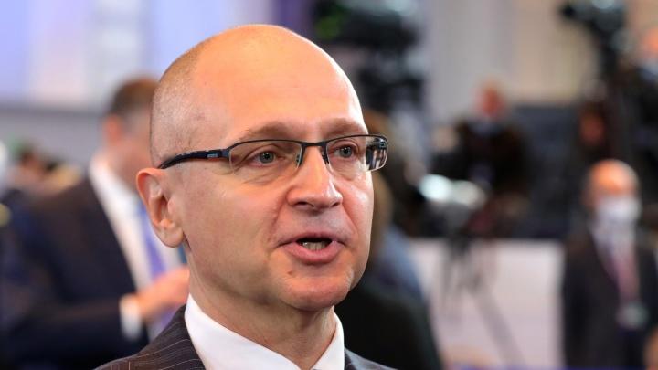 Наблюдательный совет общества «Знание» возглавил Сергей Кириенко