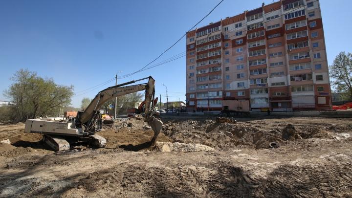 В Челябинске завершили работы у дома на Куйбышева, где образовался гигантский провал