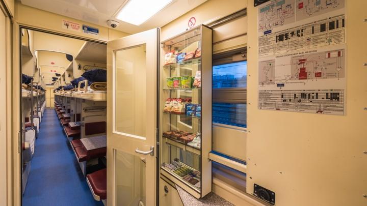 В Волгоградской области задержан фирменный поезд до Крыма