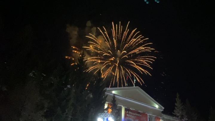 В Кургане празднование 9 Мая завершили салютом