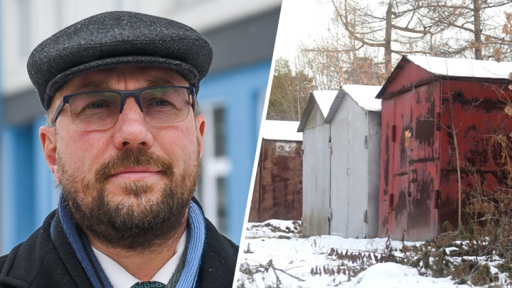 Глава района пообещал снести сотни гаражей в «Бермудском треугольнике» Екатеринбурга ради снежного полигона