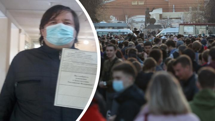 В Челябинске назначили штраф участнику праймериз «Единой России» за прогулку во время акции протеста
