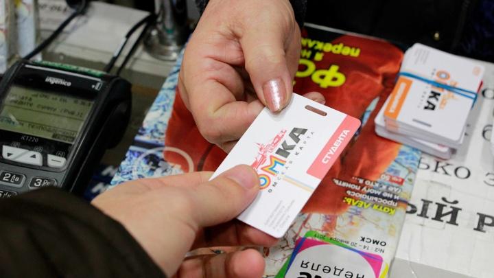 Сеть киосков «Дилижанс» больше не будет продавать и пополнять карты «Омка»