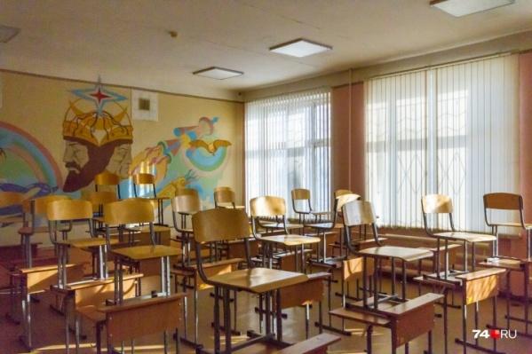 Сегодня дома остаются курганские школьники 1-х и 2-х классов