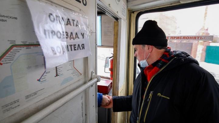 В мэрии ответили на жалобы челябинцев на подорожание проезда по транспортной карте в трамваях и троллейбусах
