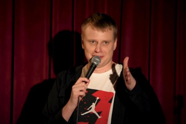 Слава Комиссаренко рассказал о фанатах в Екатеринбурге