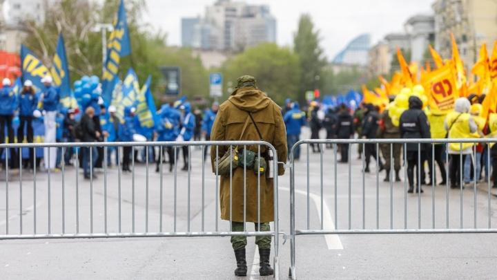 Шествия не будет. В Волгограде отменена первомайская демонстрация