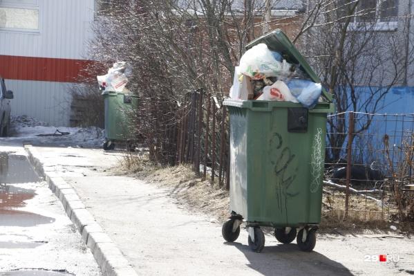 Какая плата за вывоз мусора устроила бы вас? Расскажите в комментариях!