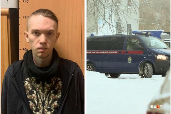 Иван Ильин нападал с ножом на молодых девушек азиатской внешности