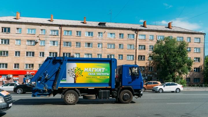 В Омской области мусорный тариф поднимут с 1 июля