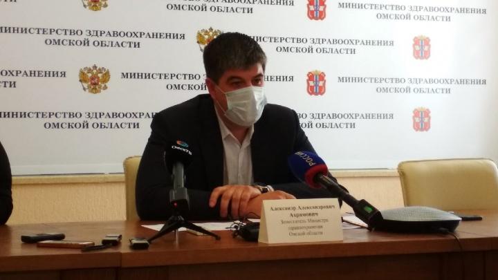 Роспотребнадзор готовится к введению обязательной вакцинации в Омской области