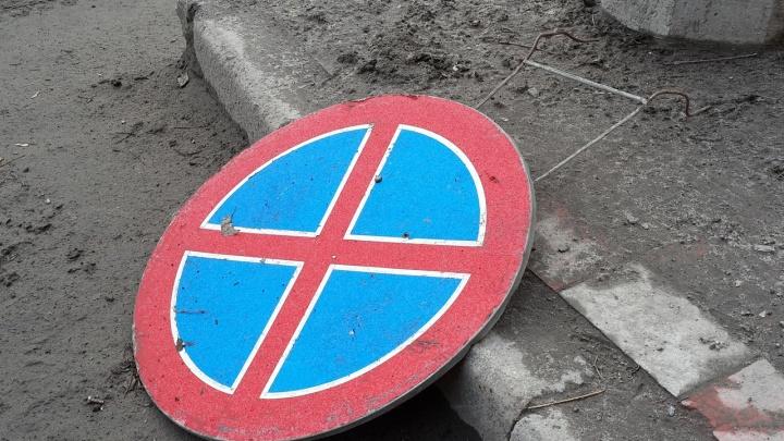 В Волгоградской области пьяный 14-летний подросток влетел в дорожный знак