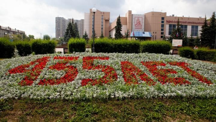 435 подарков тюменцам: сюрпризы от местных компаний в честь Дня города — скидки, акции, новинки
