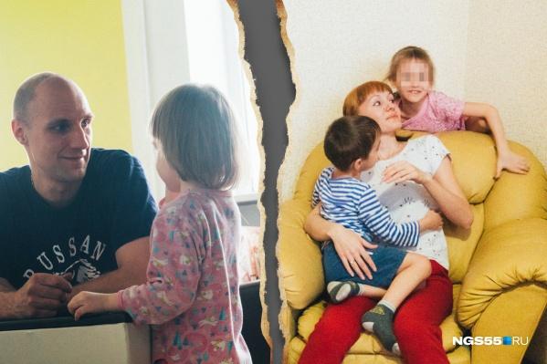 Версии родителей близки примерно как черное и белое. Сходятся только в одном — считают, что бывшей второй половине Мира не нужна
