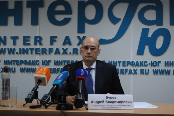 Андрей Буров подвел итоги голосования