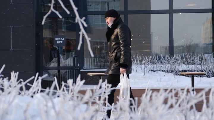 Отмена уроков и зимние купания на Смолино: в Челябинск пришли морозы