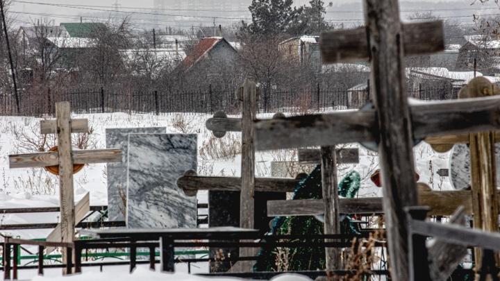 «Мертвые живых теснят»: челябинцы выступили против расширения Успенского кладбища