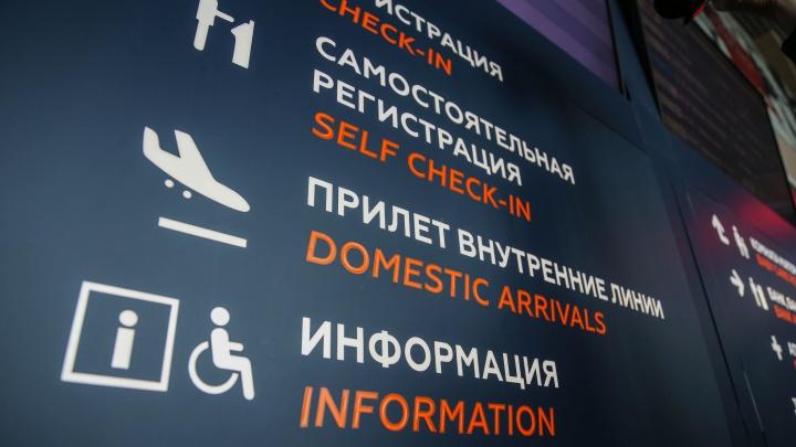 Из Уфы откроют прямые рейсы в Калининград