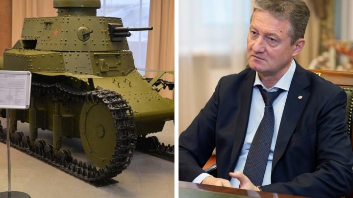 Уральский олигарх Козицын выкупает музей за 1,2 млрд рублей у своей же компании