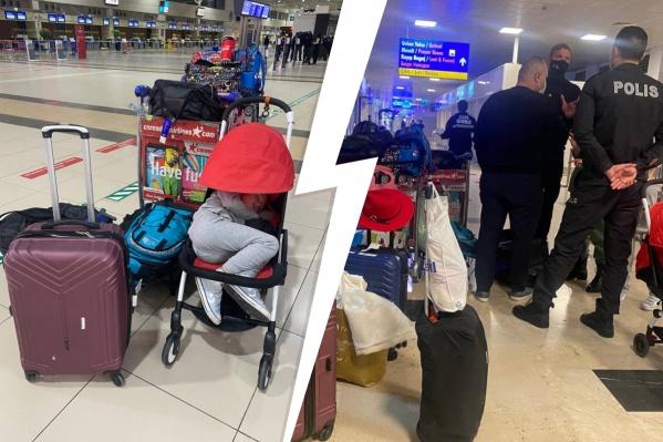 Больше 8 часов семьи с детьми находятся в здании аэропорта и не могут связаться с представителями авиакомпанииRoyal Flight