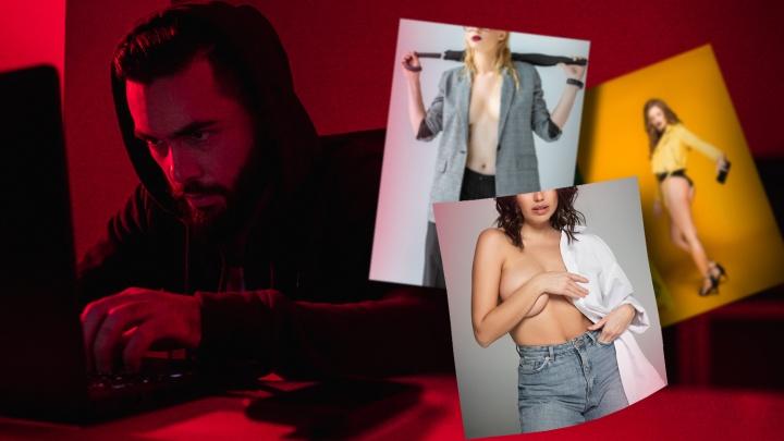Что делать, если ваши интимные фотографии сливают в Сеть: инструкция от юриста