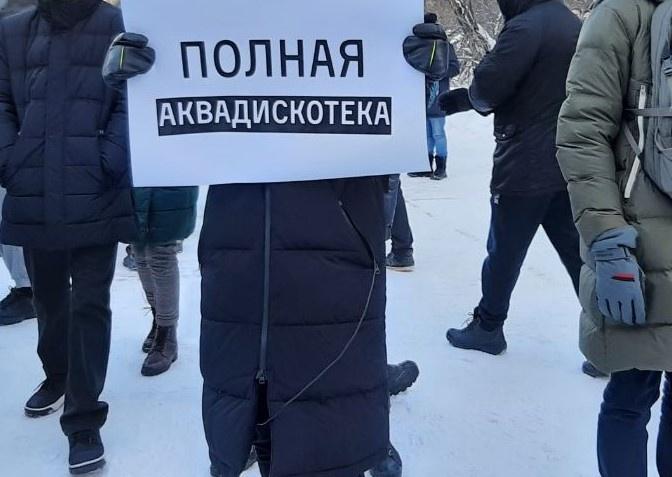 Тюменцы вышли на улицу в мороз
