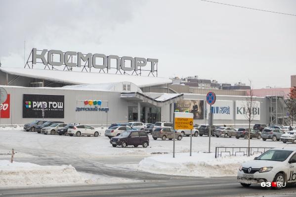 «Ашан» является якорным арендатором «Космопорта»