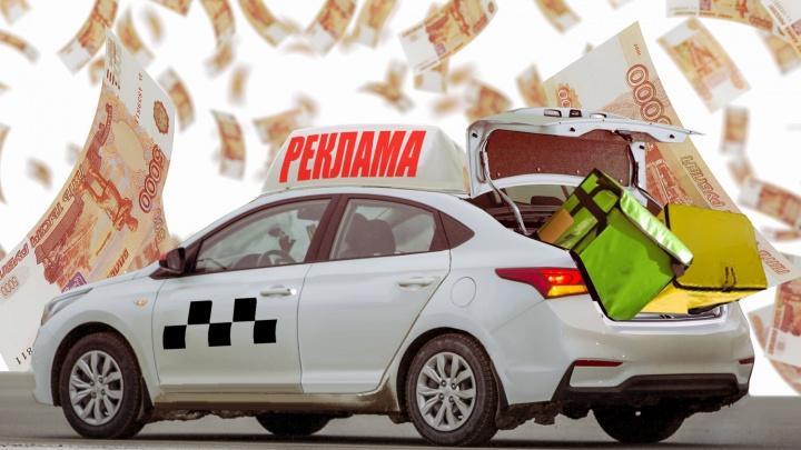 Новосибирцы рассказали, как и сколько зарабатывают на личном авто (они не только таксуют). Пять идей для подработки