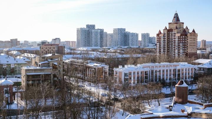 Пермский край вошел в пятерку регионов России с наименьшим приростом смертности