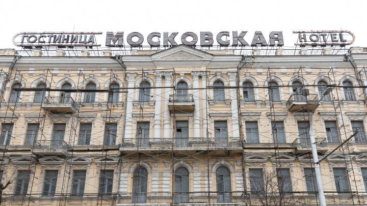 «Облик здания сохраню»: владелица исторической гостиницы «Московская» — о будущей реконструкции