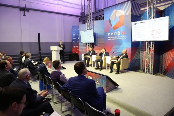 Центральные темы форума — промышленная кооперация и новые технологии