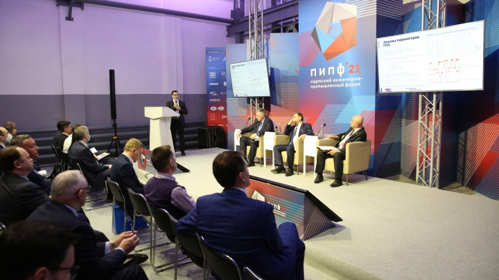 «Газпром трансгаз Чайковский» определил направления сотрудничества с промышленниками Прикамья