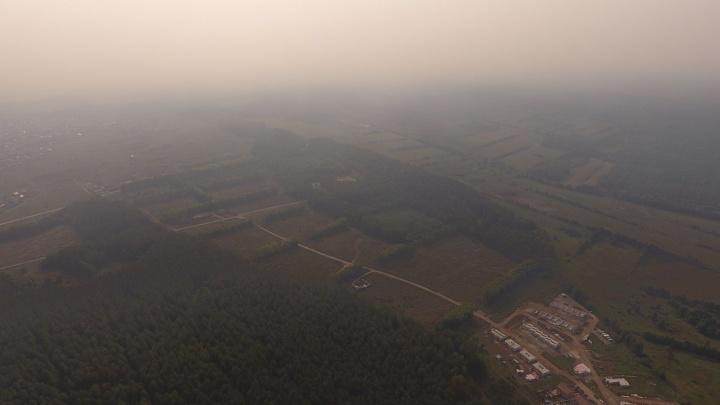 Екатеринбург резко накрыло смогом. Рассказываем о ситуации в режиме онлайн
