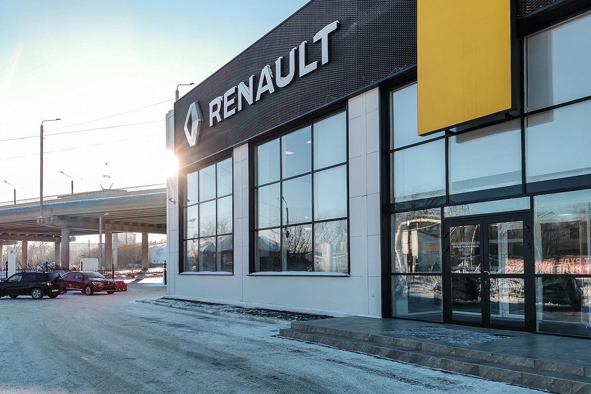 """Выгода до 230 000 рублей при покупке Renault <nobr class=""""_"""">2020 года</nobr>&nbsp;"""