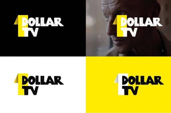 Концепция состоит в том, чтоподписка на крутой контент лучше, чем один доллар в месяц