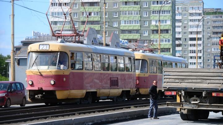 Мэрия предупредила: в Екатеринбурге закроют движение трамваев на ЖБИ