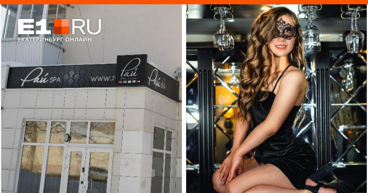 Заработать моделью онлайн в фурманов вебкам работа для девушек в студии